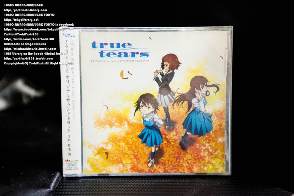 true tears OST CD