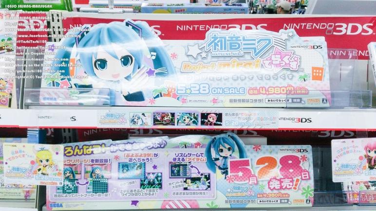 ヨドバシアキバ 3DS 初音ミク Project 未来 でらっくす 予約中