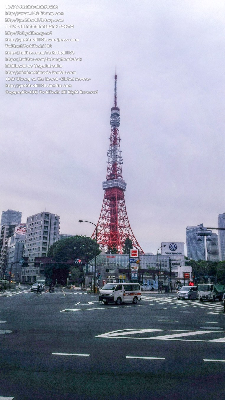 東京タワー 写真 スポット HDR
