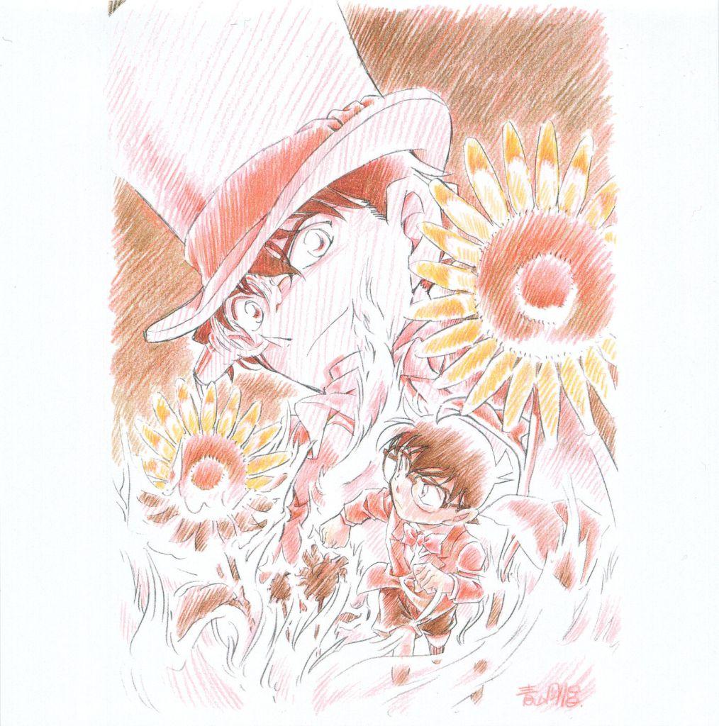 劇場版 名探偵コナン 業火の向日葵 OST CD カバー Cover