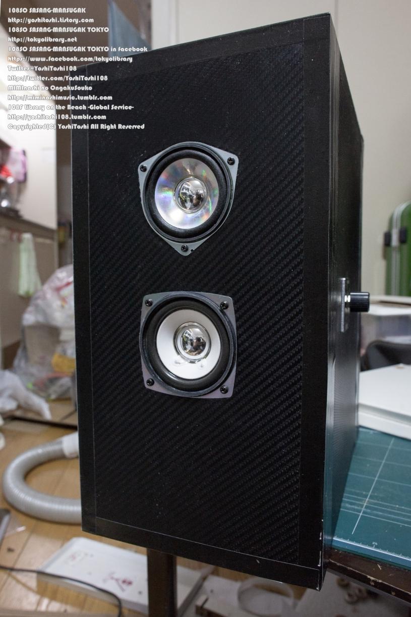 棚 リサイクル 自作 スピーカー 仕上げ 写真 アッテネーター