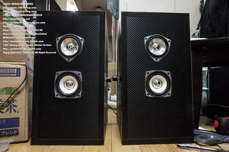 自作スピーカー 写真 シート紙 工程 最適化 交差配置 専用機