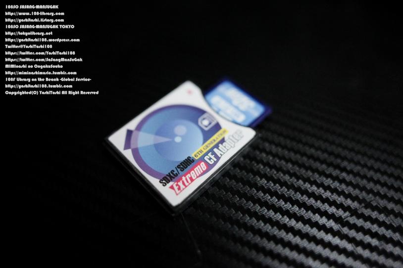 5Dmark2 Wi-fi SD Card