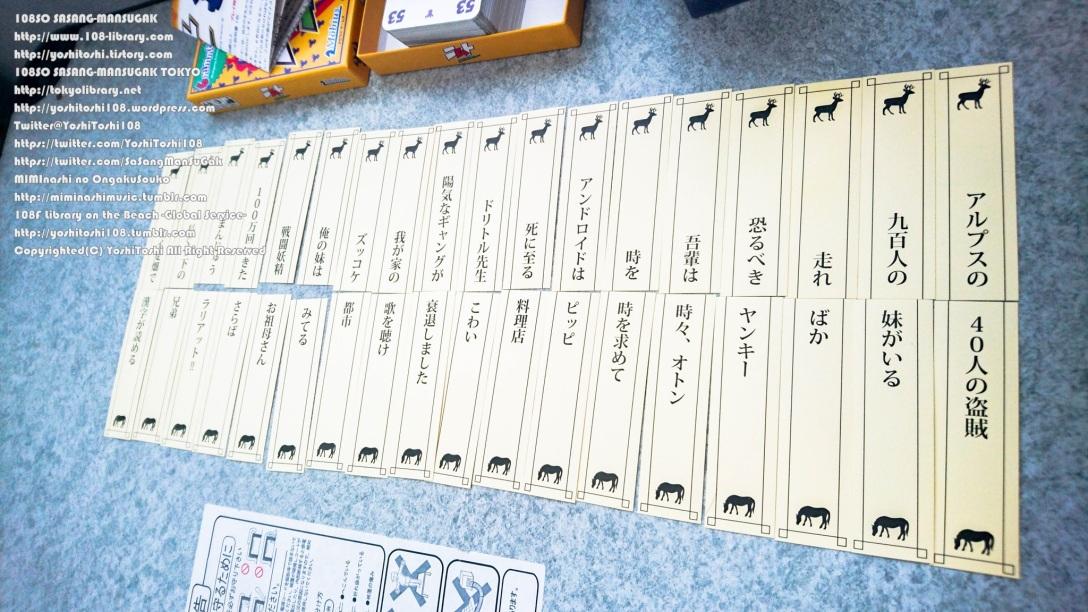 ボドゲー日和 まとめ版 横暴編集料